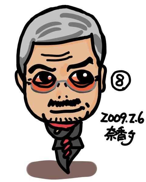 中尾彬の画像 p1_31
